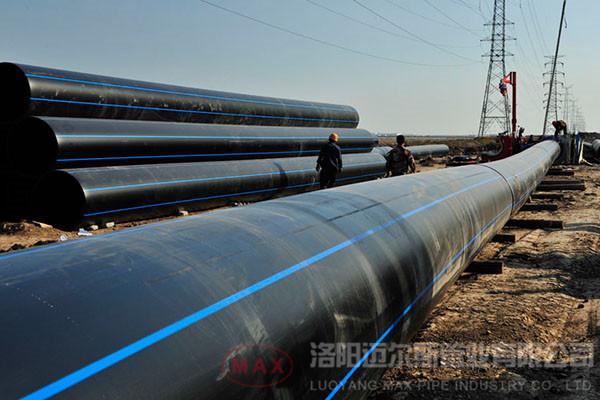 HDPE管道-菲律宾800mmPE管输水项目
