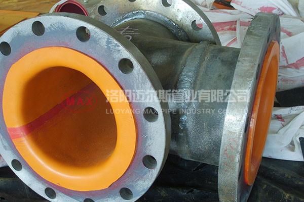 耐油衬胶管件
