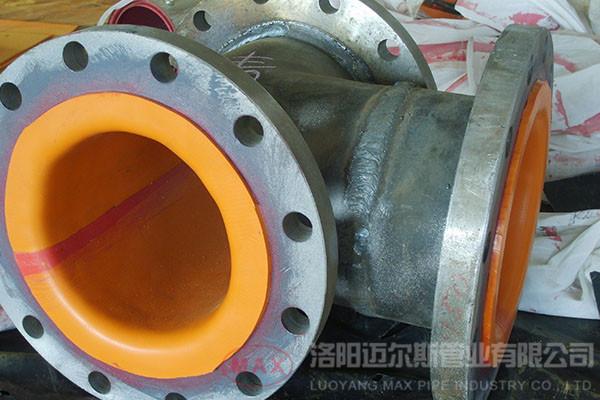 耐油衬胶钢管